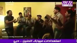 محمد السالم ويانه شجابك تلعب