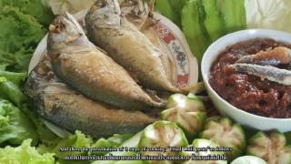 NumPhrikPhao (Fried Chili pastes) : English for Business Presentation (03-612-413)