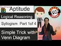 Download Video Download Conquering All Syllogism Problems (Part 1 of 4): 1 Simple Trick with Venn Diagram 3GP MP4 FLV