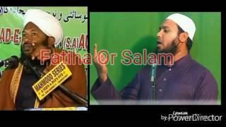 Ahmed Naqshbandi Ko Jawab: Masala Fatiha Or Salam Par.| Habeeb Ur Rahman Hafizaullah