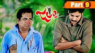 Jalsa Telugu Full Movie || Pawan Kalyan , Ileana D' Cruz ||  Part 9