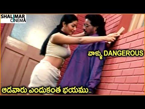 Xxx Mp4 Upendra Raveena Tandon Telugu Movie Scenes Best Comedy Scenes Shalimarcinema 3gp Sex