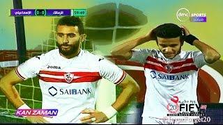الكورة مش مع عفيفي #5 - تحليل مباراة الزمالك والإسماعيلي 3-5-2017