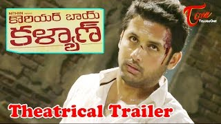 Courier Boy Kalyan Theatrical Trailer | Nitin,  Yami Gautam