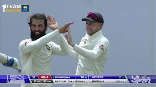 Day 2 Highlights: England tour of Sri Lanka 2018, 1st Test at Galle
