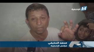 ميليشيا الحوثي ترتكب مجزرة بحق الصحفيين في تعز
