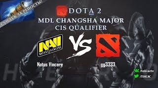 [RU] Natus Vincere vs gg3333 | Bo3 | MDL Changsha Major by @Tekcac