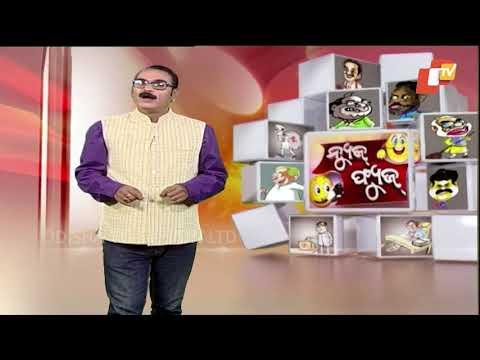 Xxx Mp4 Sura Baba Returns ଦେଖନ୍ତୁ କେମିତି ଚାଲିଛି ସୁରବାବାଙ୍କର ପୂଜାପାଠ Best Of News Fuse 3gp Sex