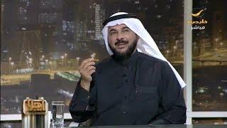 حوار مثير للجدل مع د. طارق الحبيب: العادة السرية مثل الطعام والشراب