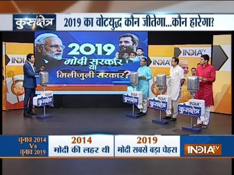 Kurukshetra Watch biggest debate on whether united opposition can effect BJP loss in 2019