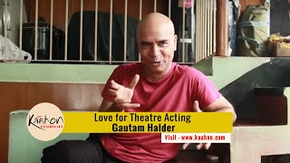 #KaahonPerformingArts - Gautam Halder- A Casual Love for Theatre Acting to 'Nandikar'