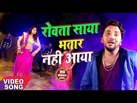 Xxx Mp4 Gunjan Singh 2018 सुपरहिट होली गीत Rowata Saya Bhatar Nahi Aaya Hit Bhojpuri Holi Song 2018 3gp Sex