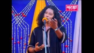 Tui Amar Jibon Re Bondhu Tui Amar Jibon Shilpi Kajol Dewan