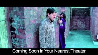 Phulwari Trailer