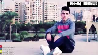 راب  سوري عن موت حبيبته في الحرب #مؤلم جداً 2017
