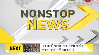 DNA: Non Stop News, May 24, 2018
