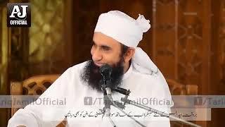 Waqiya_Karbala_emotional bayan