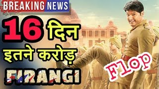 Firangi 16th Day Box Office Collection | 3rd Weekend Collection | Kapil Sharma
