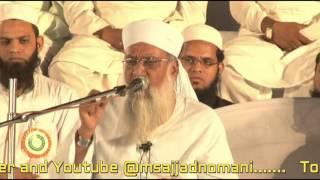 Maulana Khalilur Rahman Sajjad Nomani at Save Faith Save Constitution Movement Kolhapur