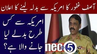 Pak Army Main Agenda | Neo @ 5 | 28 March 2018 | Neo News
