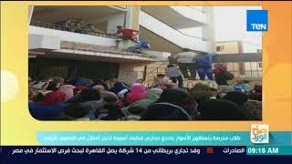 صباح الورد - طلاب مدرسة يتسلقون الأسوار بإحدى مدارس أسيوط لحجز أماكن في الصفوف الأولى