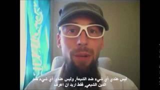 كندي مسلم  يوجه سؤال للشيعة بكل عفوية