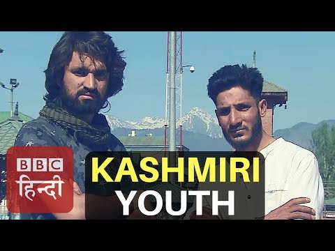Xxx Mp4 UNSEEN KASHMIR PART VI Stonepelters Who Moved Ahead In Their Life BBC Hindi 3gp Sex