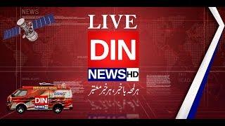 Live Pakistan News   Din News [LIVE]
