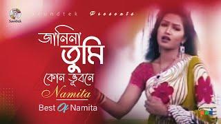 Namita - Tomar Chobi Mone | Best Of Nandita | Soundtek