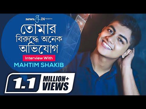 Xxx Mp4 'আমি সানাম অরিজিৎ কে কপি করি না' Mahtim Shakib Newsg24 3gp Sex