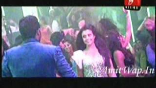 Jaaneman (2012) Title Promo