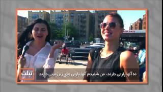 تبلت اول؛ جوان های آمریکایی از ایران چه می دانند/ جنگ برای توافق و زندگی یک راننده اتوبوس زن