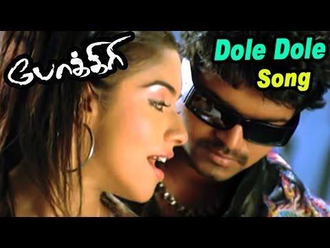 Xxx Mp4 Pokkiri Scenes Dole Dole Than Video Song Pokkiri Video Songs Vijay Asin Vijay Dance 3gp Sex