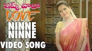 Ninne Ninne Video Song HD - Ishq Wala Love Movie - Renu Desai, Adinath Kothare, Sulagna
