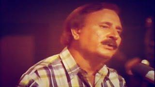 Sardar Ali Takkar - Zama Pa Qabar Ghunchay