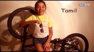 Cute Small Girl Singing in Different Language | இந்த வயதில் இப்படி ஒரு திறமையா