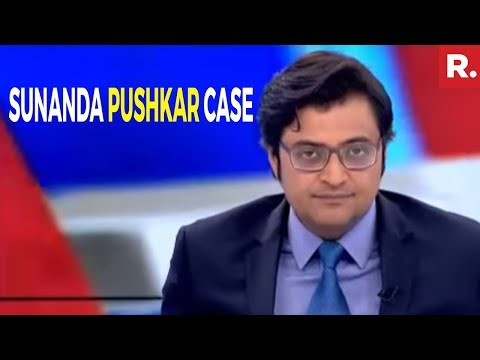 Arnab Goswami Reacts On AIIM Doctor Naming Shashi Tharoor