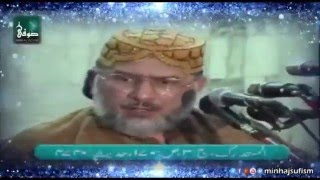 Sayyida Fatima tuz Zahra (A.S) ka maqam-O-martaba By  Dr. Muhammad Tahir-ul-Qadri