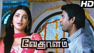 Vedalam Tamil Movie | Scenes | Shruthi haasan falls in love | Ajith, Shruthihaasan, Lakshmi Menon |