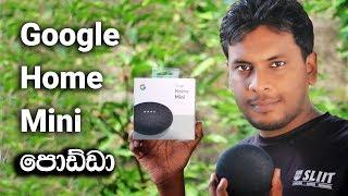 Google Home Mini in Sri lanka