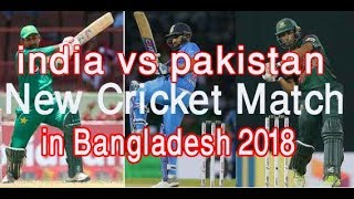 India Pakistan Dosti CRICKET MATCH FULL VIDEO Entertainment  Conference NEW VIDEO 2018 in Bangladesh