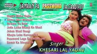 Samaan Pa Password Lagaaveli - Audio Jukebox [ Khesari Lal Yadav ]