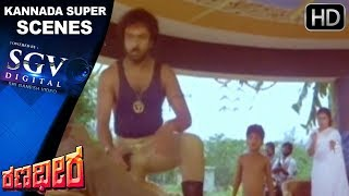 Ravichandran bike race competition | Kannada Scenes | Ranadheera Kannada Movie | Kushboo