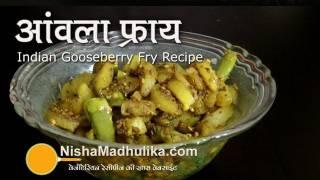 Amla Fry Recipe Video - Indian Gooseberry Fry