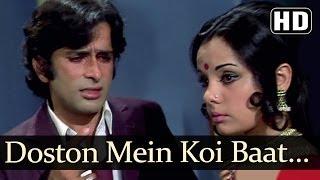 Doston Mein Koi Baat (Sad) - Prem Kahani Songs - Rajesh Khanna - Mumtaz - Mohd Rafi