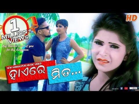 Xxx Mp4 Hi Re Mita Prakash Jal New Sambalpuri HD Video 2017 RKMedia 3gp Sex