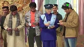 Nargis, Iftikhar Thakur and Mastana New Pakistani Stage Drama Full Comedy Clip