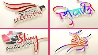 How To Use Magical 3D Text Photoshop PSD File For 3D Text And 3D Logo