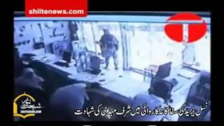 Shia Person  Sharaf Abbas Killed in Telenor Office.flv
