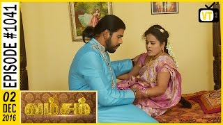 Vamsam - வம்சம் | Tamil Serial | Sun TV | Episode 1041 | 02/12/2016